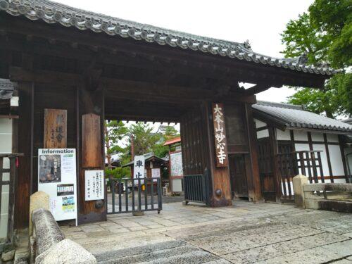 妙心寺の門